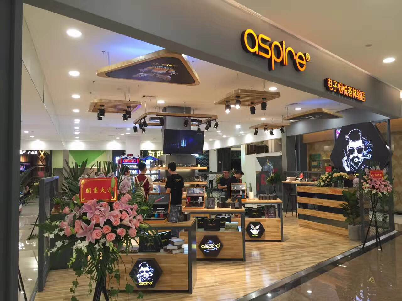 aspire domestic vape shop
