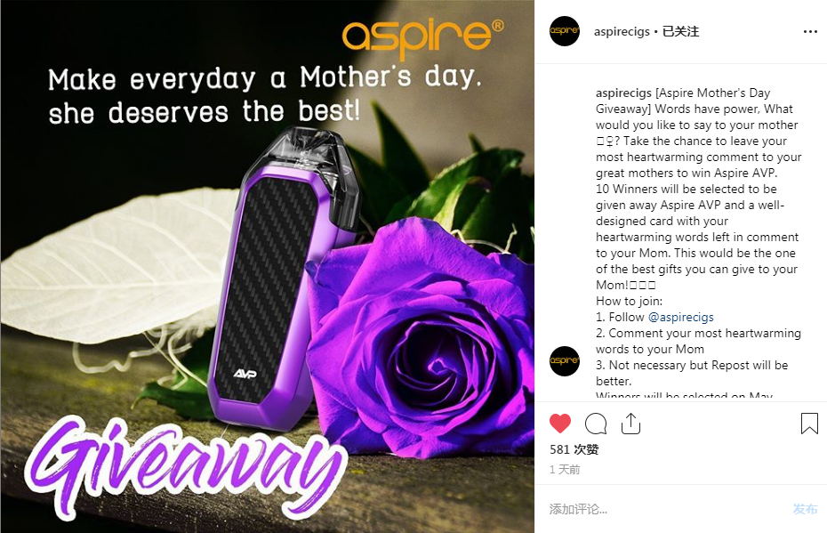 Aspire Mother's Day giveaway ins